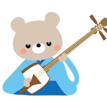 幼稚園・保育園生が喜ぶ出張イベント!出張和楽器コンサート