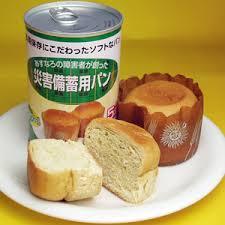 非常様 パン
