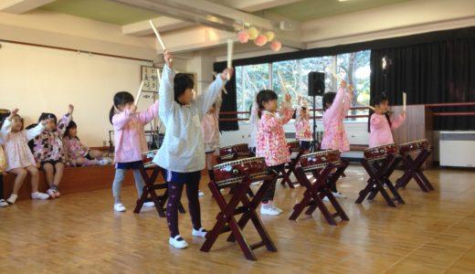 和楽器コンサートなのにアクティビティみたい?|幼稚園イベント.com
