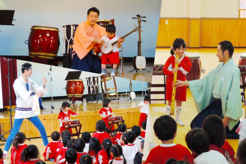 和楽器体験イベント
