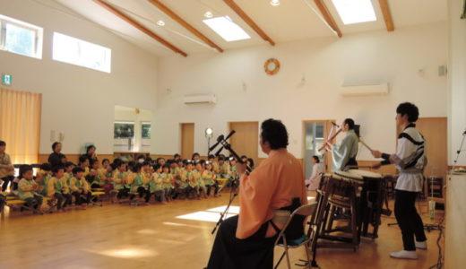 和楽器コンサートin幼稚園|年代別のリアクションまとめ(3才~6才)