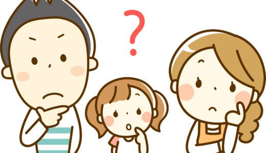 何があるの?幼稚園の年間行事やイベントを徹底解説!